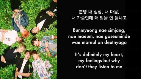 bts i need u lyrics bts 방탄소년단 i need u lyrics han rom eng sub youtube