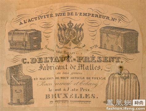 1 Goyard Delvaux 蕾哈娜的delvaux手袋 爱说谎 delvaux le brillant 凤凰时尚
