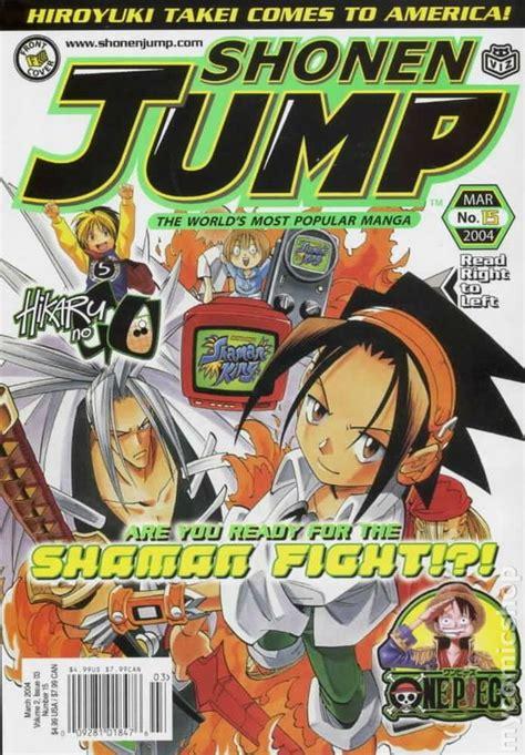 shonen jump shonen jump 2003 15 vf