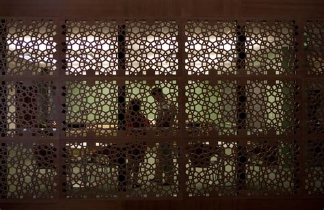 islamic pattern on glass princeton university
