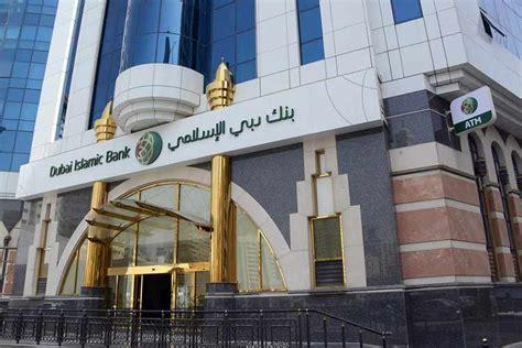 bank islamic dubai dib marks listing of 1bn sukuk on nasdaq dubai zawya