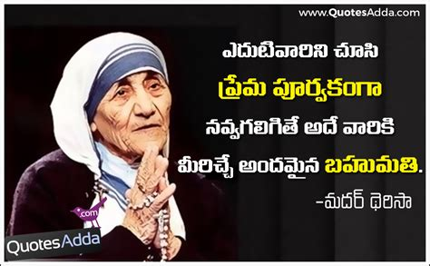 biography of mother teresa in telugu mother teresa telugu good reads and telugu manchi maatalu