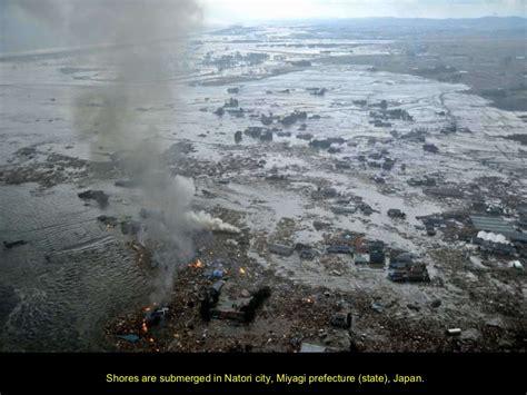 earthquake tsunami shores are submerged in natori