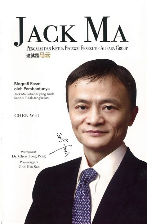 biografi jack ma lengkap jack ma pengasas dan ketua pegawai eksekutif alibaba