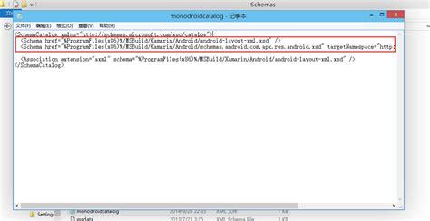 xamarin layout axml 解决visual stuido 2013中xamarin的 axml文件没有智能提示问题 爱程序网