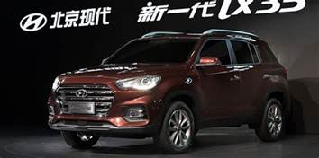 Hyundai Only 2018 Hyundai Ix35 New China Only Suv Unveiled In Shanghai