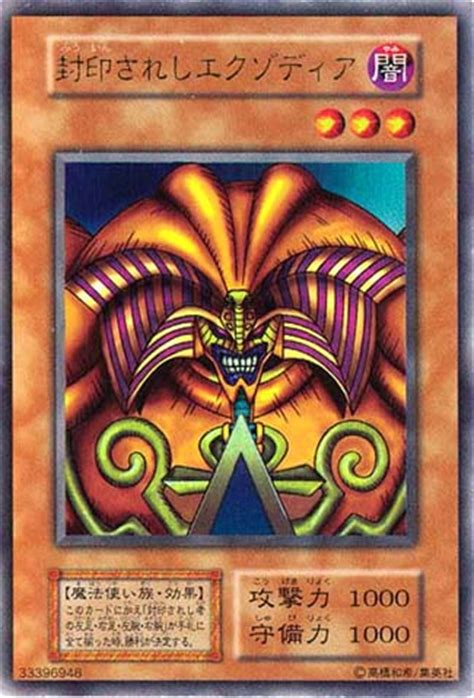 how do i make classic japanese yu gi oh cards questions