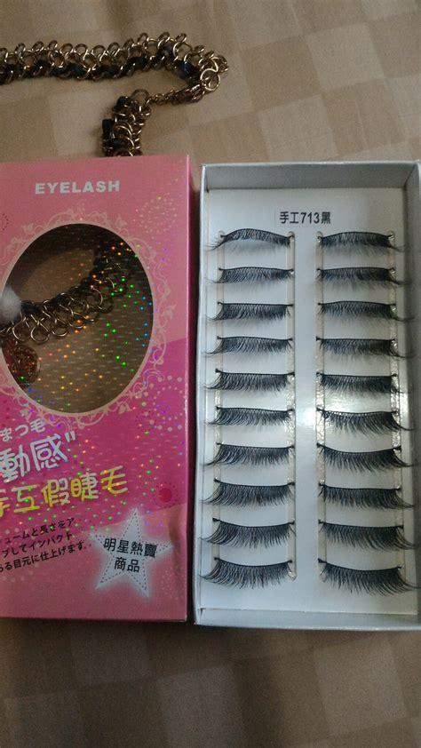 Ho3845 Bulu Mata Palsu Eyelashes Handmade Isi 10 Pasan nanalee shop nanalee shop
