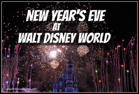 new years walt disney world new years at walt disney world resort