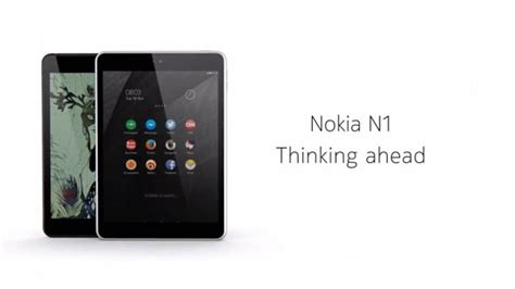 Tablet Android N1 nokia unveils its 249 n1 android tablet daily mail