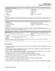 Inventory Manager Description by Description For Inventory Clerk Hashdoc
