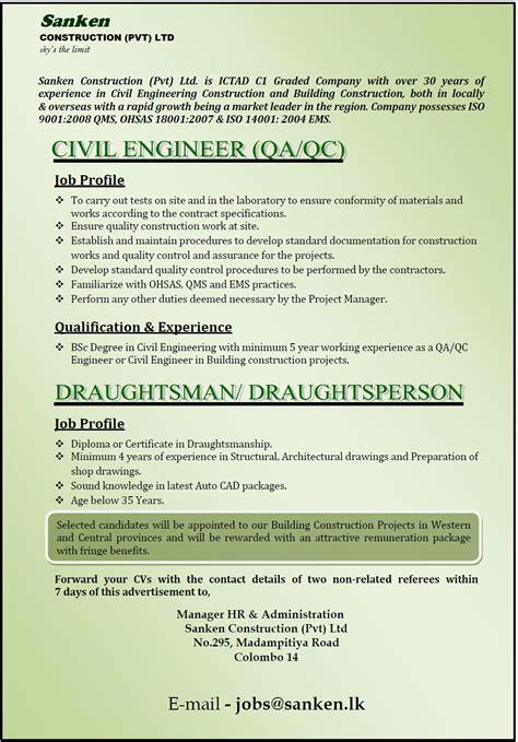 design engineer job vacancy selangor 2015 construction site supervisor experience letter