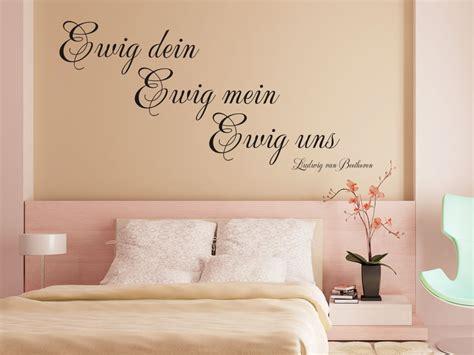 Hochzeitseinladung Unterschreiben by Wandtattoo Ewig Dein Ewig Mein Ewig Uns Wandtattoo