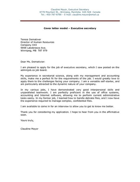 simple application letter doc application cover letter sle doc 24 cover letter