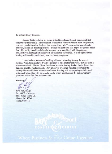 Letter Of Recommendation And References recommendation letter buy