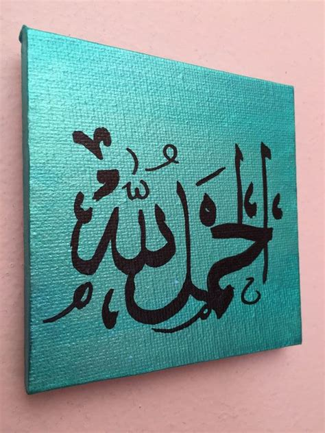 islamic home decor 94 best islamic home decor ideas images on