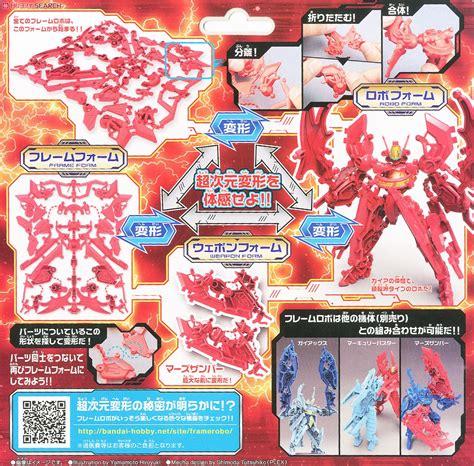 Rokushin Gattai God Mars Bandai Model Kit frame robo mars frame plastic model images list
