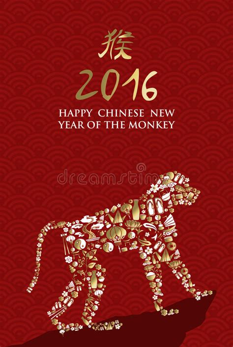 happy new year ministry of culture 2016 happy new year monkey china ape icon stock
