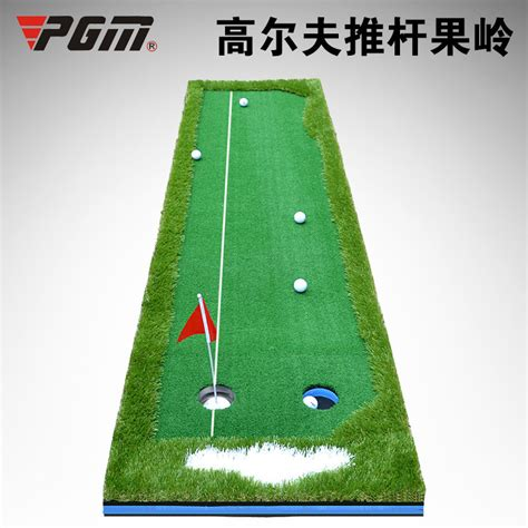 Indoor Golf Putting Mats by Golf Putting Turf Reviews Shopping Golf Putting