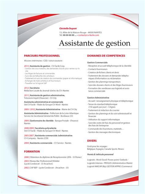 Exemple Lettre De Motivation Assistant De Gestion Administrative Mod 232 Le Cv Original Assistante De Gestion