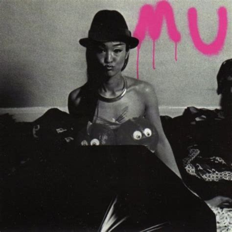 2003 house music mu mutsumi fulton mutsumi kanamori afro finger and gel 2003 mp3 320kbps download
