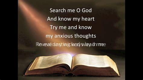 Me Search Search Me O God