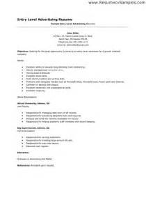 Entry Level Resume Builder Entry Level Resume Builder