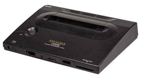 neo geo home console 163 200 a we look at the 90 s powerhouse console the