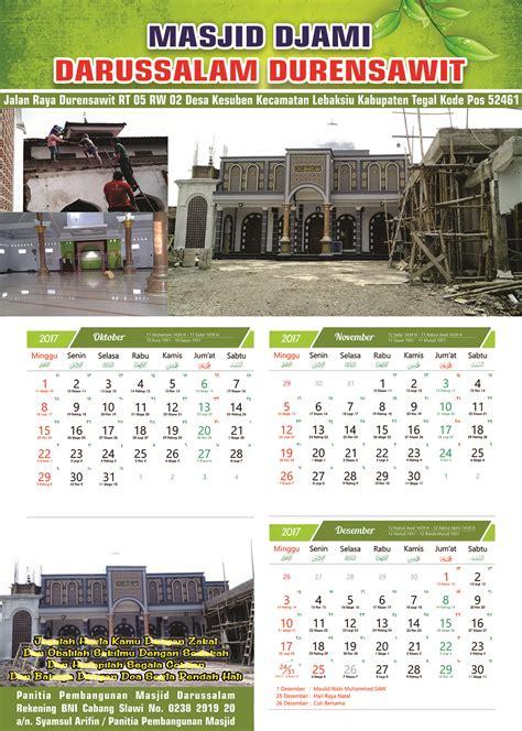 contoh desain gambar kalender contoh desain kalender 2017 coreldraw dodo grafis
