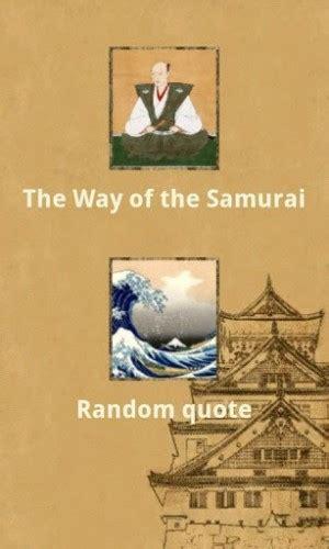 japanese samurai quotes quotesgram