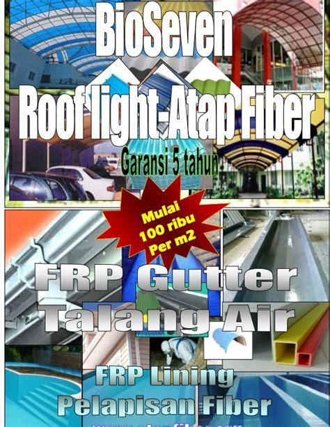 Update daftar harga bio seven frp rooflight, gutter & lining