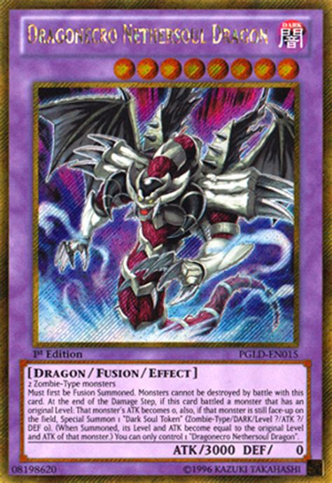 yugioh gute decks stratos can i be a zombies alter reality