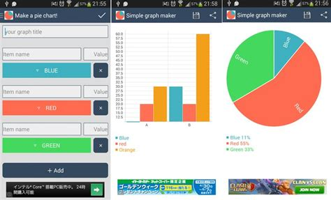 graph maker easy simple graph maker app android gratuita para crear gr 225 ficas