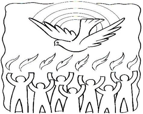 imagenes de jesus para dibujar α jesus nuestro salvador ω consagracion al espiritu santo