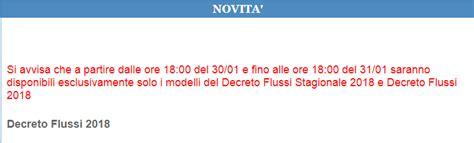 ministero dell interno cittadinanza italiana consulta modulo cittadinanza italiana visualizza lo stato della
