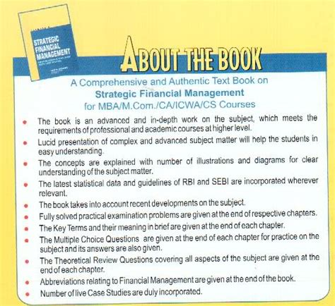 Best Financial Management Books For Mba by Best Sfm Books For Ca Cs Cwa Mba Students Students Forum