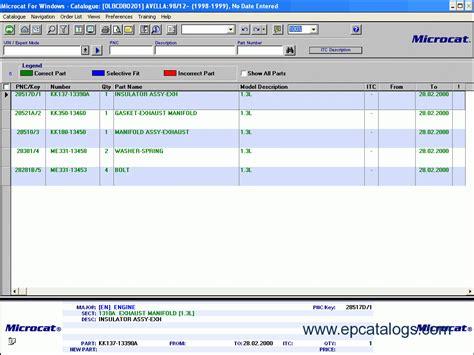 kia usa 2014 spare parts catalog download kia 2014 spare parts catalog download
