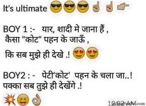 funny jokes image in hindi funny quotes indianfunpic com