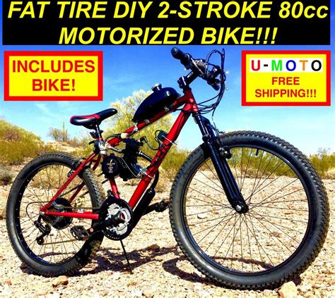 80cc Motorized Bicycle by New 2 Stroke 66cc 80cc Diy Motorized Bicycle Kit With
