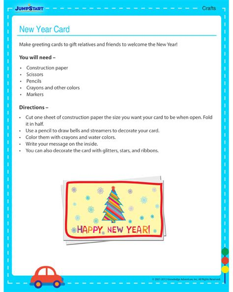 new year activities for second grade new year card activity free craft activity jumpstart