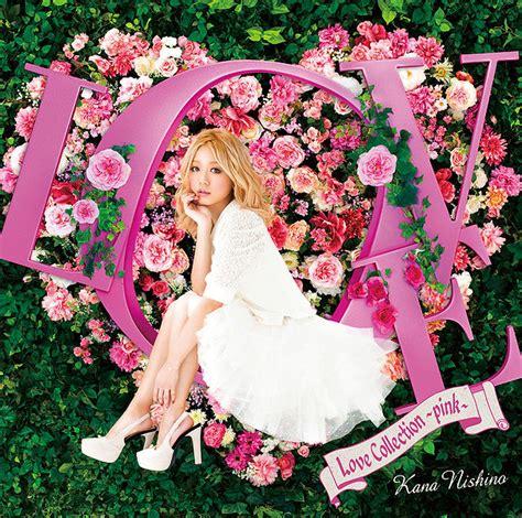 kana nishino yours only jpop kingdom kana nishino love collection pink mint