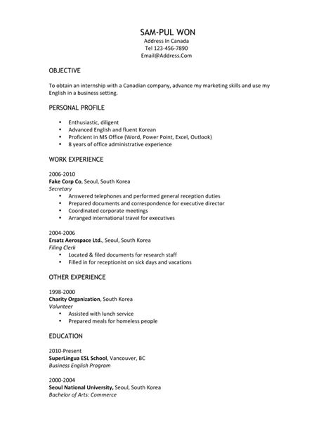 resume template first job no experience best sample my first resume