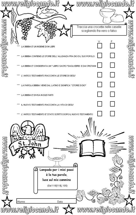 prove ingresso classe quarta prova d ingresso di religione cattolica per la classe