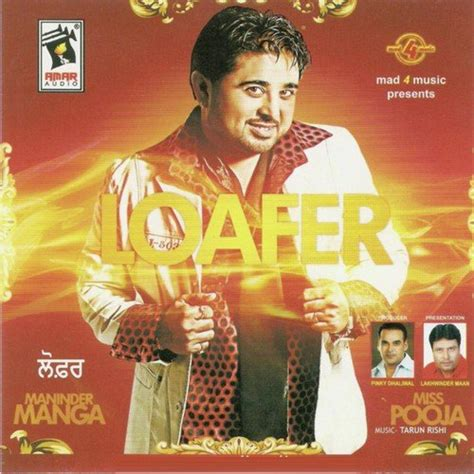 loafer mp3 songs loafer songs loafer songs for free