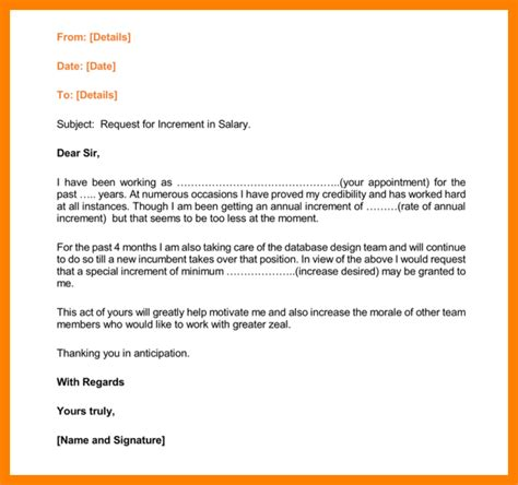 Confirmation Letter Without Increment 8 salary confirmation letter request sales slip template
