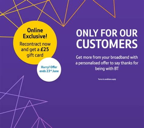 Bt Gift Card - 163 25 gift card when you recontract your bt broadband service existing customers