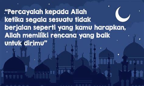 kata kata bijak islami singkat tentang kehidupan cinta