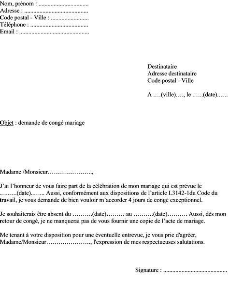 Demande De Cong Bonifi Lettre Type mod 232 le de lettre pour demander un cong 233 mariage 224