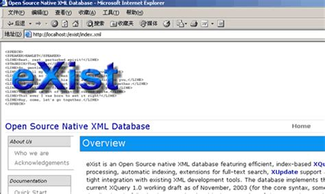 exist tutorial xml database exist 原生数据库 native xml database 安装与配置 学步园
