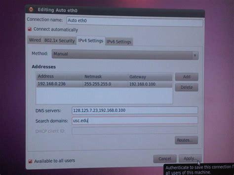 ubuntu manual dns entry ilab neuromorphic vision c toolkit invt